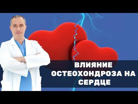 Гастрит и остеохондроз позвоночника
