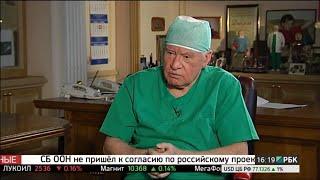 Лео Бокерия, Директор НЦССХ им. А. Н. Бакулева