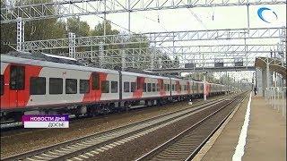 С 8 декабря «Ласточка» будет останавливаться на станции Боровёнка