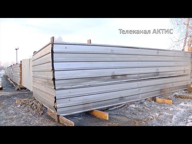 В Ангарске снесли здание Водоканала