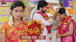 Azhagu - Tamil Serial | அழகு | Back to Back Episode 294 - 298 | Sun TV Serials | Revathy