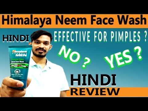 Himalaya MEN Pimple Clear  Neem Face Wash   Review Hindi   Is It Effective For Pimples ?