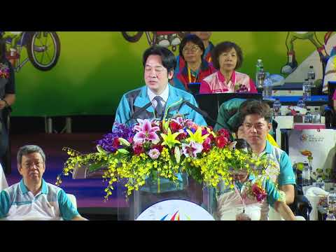 Premier Lai Ching-te attends the opening of the 2018 National Disabled Games in Chiayi