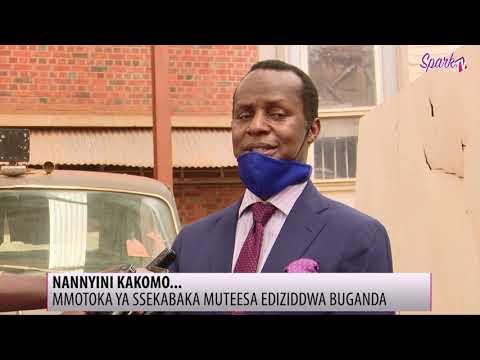 NANNYINI  KAKOMO: Mmotoka ya Ssekabaka Muteesa ediziddwa Buganda