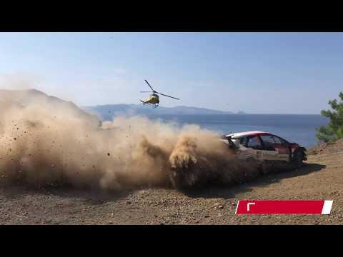 Rally Turkey 2019 - Highlights of DAY 3