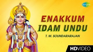 Enakkum Idam Undu  Tamil Devotional Video