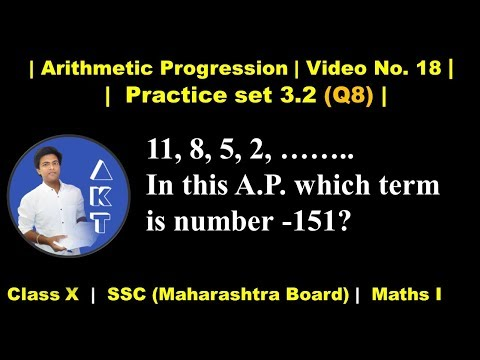 Arithmetic Progression   Class X   Mah. Board (SSC)   Practice set 3.2 (Q8)