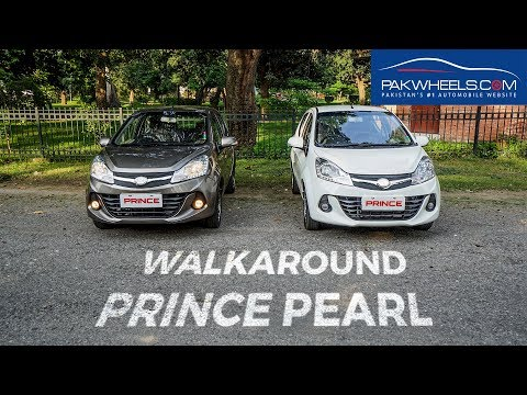 Prince Pearl 2019 | Exclusive Walk-around | PakWheels