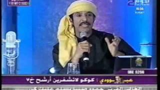 الفنان عبد الله بالخير يتكلم عن الفنان حازم فارس تحميل MP3