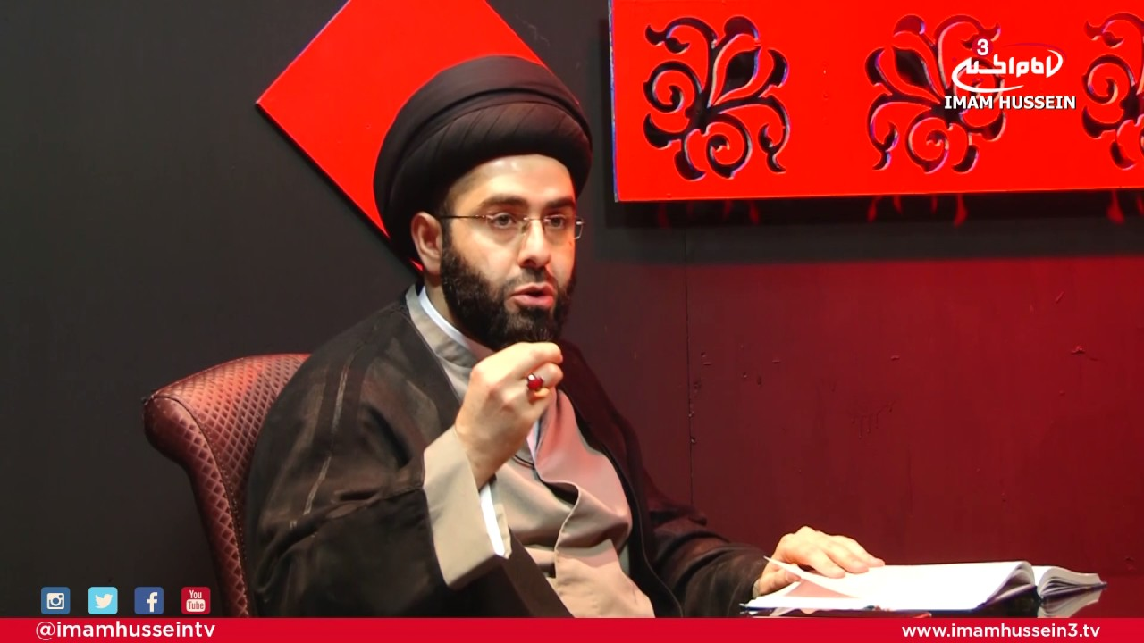 Biography of Imam Ali Al Hadi | Part 1