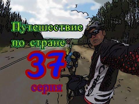 Серия №37. Достопримечательности Красноуфимска. Путешествие по стране. travel in Russia