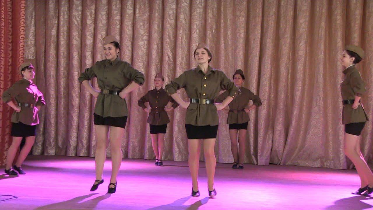 видеоролики военных танцев зная