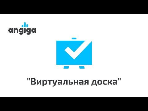 Видеообзор OnBoard