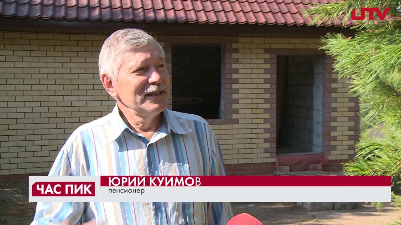 Юрий Куимов: Телеканал «UTV» о нашей работе
