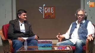 Samvaad The Talk Show : Saurabh Shah