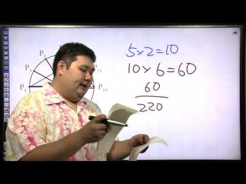 酒井のどすこい!センター数学IA #058 第9講 第4問