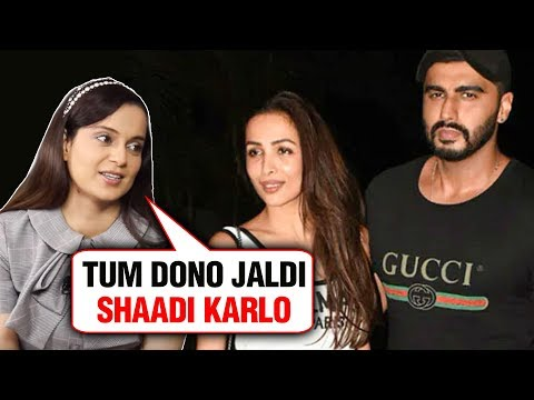 Kangana Ranaut WANTS Arjun Kapoor and Malaika Aror