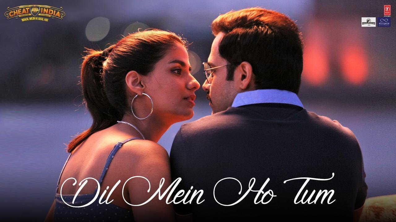 DIL MEIN HO TUM Hindi lyrics