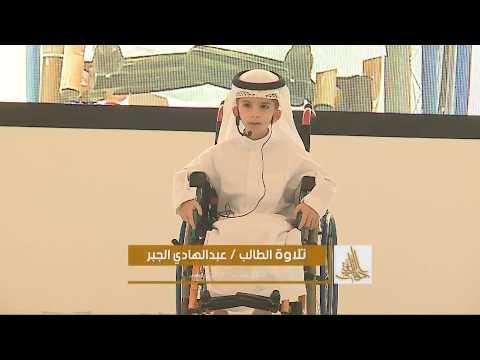 الحفل الختامي لمجمع الشيخ عبدالله الراجحي بشبرا
