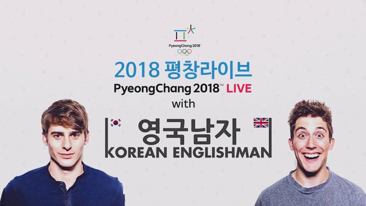 eng-pyeongchang-2018-live-with-korean-englishman
