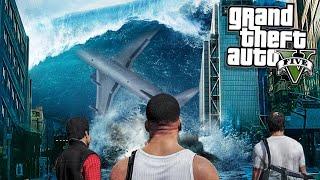 GTA 5: САМОЕ БОЛЬШОЕ ЦУНАМИ СМЫЛО ЛОС-САНТОС С ЛИЦА ЗЕМЛИ! РЕАЛЬНАЯ ЖИЗНЬ ГТА 5