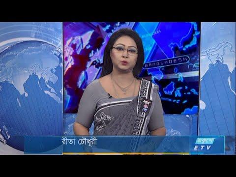 01 Am News || রাত ০১ টার সংবাদ || 22 February 2021 | ETV News