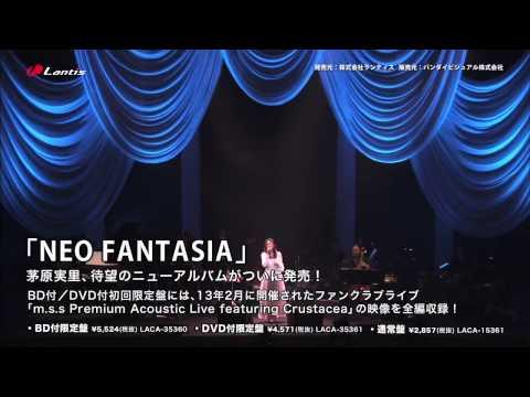 【声優動画】茅原実里Acoustic Live feat. Crustaceaのダイジェストを公開