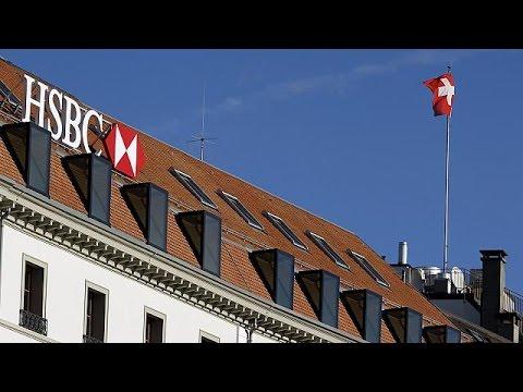 Γενεύη: Έκλεισε η έρευνα για ξέπλυμα χρήματος σε βάρος της HSBC