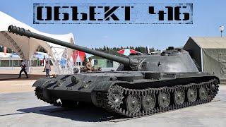 Объект 416 (СУ-100М): советская опытная 100-мм самоходная артиллерийская установка