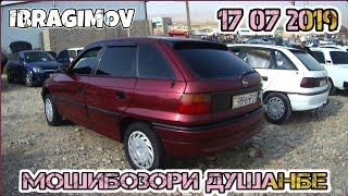 Мошинбозори Душанбе 17 07 2019 Нархи Опел Хечбек Опел Седан