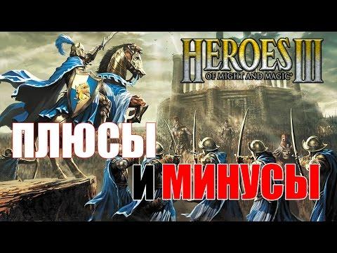 Скачать торрент герои меча и магии 4 последняя битва