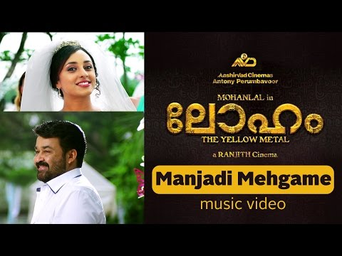 'Manjadi Meghame' - Loham Malayalam movie song - Mohanlal, A