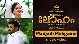 Manjadi Meghame Song From Loham