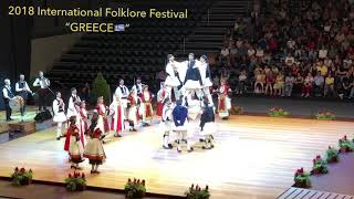 🇬🇷GREECE At 2018 International Folklore Festival Fribourg