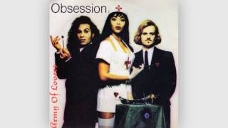 Army of Lovers - Obsession (Schizoperetta Mix)