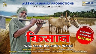 JAI KISAAN |Musical Tribute To Farmers | Hindi Song - YouTube