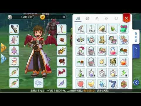 Monk & Sura Leveling Guide | Ragnarok Online Tips ...