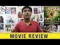 Download Video Vanamagan - 5 Min Review | Jayam Ravi | Harris Jayaraj | A. L. Vijay | MR