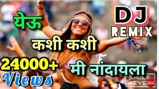 येऊ कशी कशी Official DJ  Remix | Yeu Kashi Kashi   Full HD Video | DJ Website