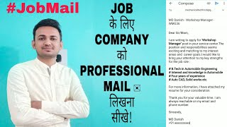 How to write a formal email for your job application | Tips & Trick for writing job application mail