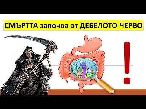 Ефектът върху обикновена настинка кръвен тест за захар