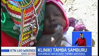 Kliniki Tamba Samburu: Wagonjwa wanaoishi mbali wapata huduma