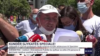 RTK3 Lajmet e orës 23:00 09.07.2020