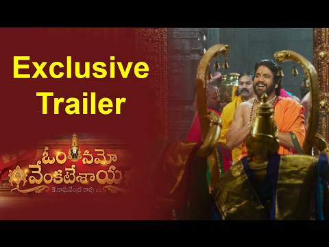 Om Namo Venkatesaya Theatrical Trailer