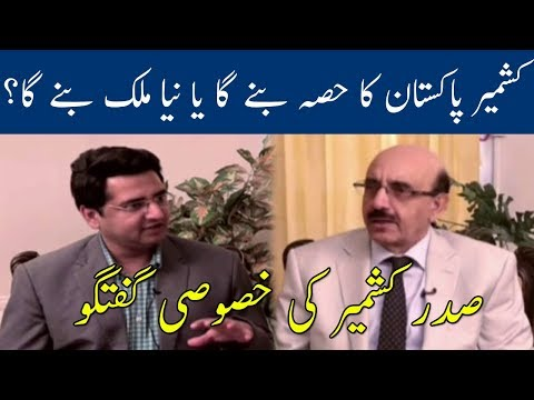 Top Story @ 7 | President Of Kashmir Interview | 8 July 2018 | Kohenoor News Pakistan