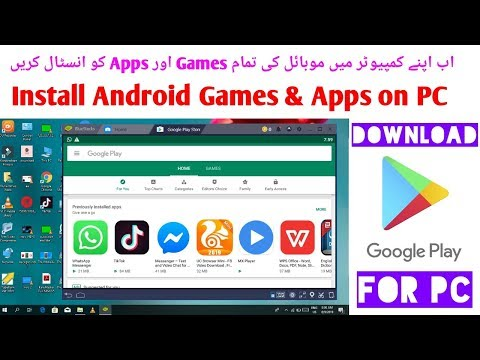 Download How To Download Playstore Apps In Pc Or Laptop In Urdu