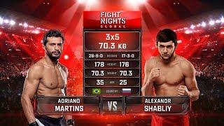 Adriano Martins vs. Alexandr Shabliy / Адриано Мартинс vs. Александр Шаблий