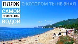 Невероятно прозрачная вода и чистый берег в Кринице 2018