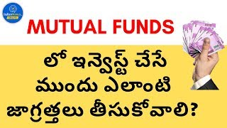 What is Mutual Funds in Telugu - Things to consider before investing in Mutual Funds | EP : 320