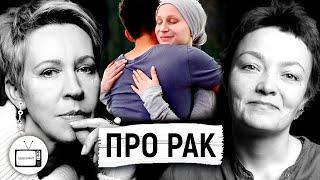 «Химия была, но мы расстались» Ольга Павлова/ Татьяна Лазарева